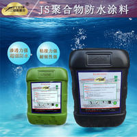 HB聚合物水泥防水涂料JS-II