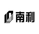 深圳南利装饰设计工程有限公司