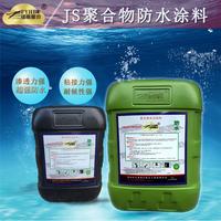 HB聚合物水泥防水涂料JS-II型